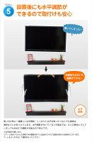 【スーパーDEAL15%ポイントバック】テレビ壁掛け金具壁掛けテレビ37-65インチ対応自由アーム式PRM-LT19M液晶テレビ用テレビ壁掛け金具