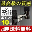 【ポイント最大25倍 最大1000円OFFクーポン】 テレビ...