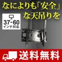 【ポイント最大23倍 最大1000円OFFクーポン】 テレビ...