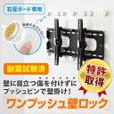 【ポイント最大23倍 最大1000円OFFクーポン】 石膏ボ...