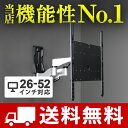 【ポイント最大33倍 最大1000円OFFクーポン】 テレビ...