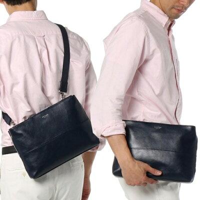 2wayセカンドバッグ