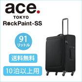 ace. ロックペイントSS 送料無料 ポイント10倍 91リットル☆10泊以上のご旅行向きソフトキャリーケース 35703