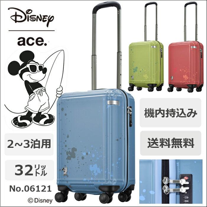 fd70d7f69e スーツケース ディズニー 機内持ち込み ポイント10倍 限定 第3弾 サーフィンミッキー 32リットル 2泊程度のご旅行向き  06121【Disneyzone】 アウトレット|30%OFF| ...
