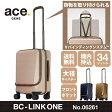 スーツケース 機内持ち込み レディース エース ace. BC リンクワン Sサイズ 34リットル 女性が使いやすいビジネス用スーツケース ポケット付き 送料無料 ポイント10倍 フロントポケット キャリーケース キャリーバッグ 06261