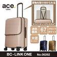 スーツケース レディース エース ace. BC リンクワン Mサイズ 67リットル 女性が使いやすいビジネス用スーツケース ポケット付き 送料無料 ポイント10倍 フロントポケット キャリーケース キャリーバッグ 06262