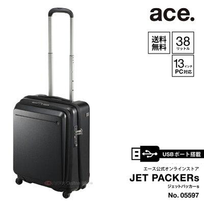ACEのおすすめスーツケースace. JET PACKERs