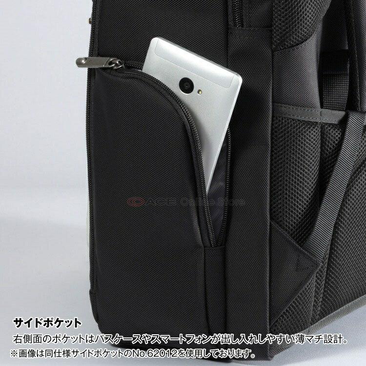 リュックサック メンズ ビジネス 大容量 エース ジーン レーベル ace. EVL-3.5 20リットル 2気室/B4サイズ 15インチPC・タブレット対応 通勤バッグ バックパック ビジネスリュック 62013