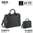 ビジネスバッグ メンズ ブリーフケース エース スリブライト 62523 ノートPC 対応 A4サイズ 薄マチタイプ 軽量 ace. GENE LABEL エースジーン - ACE Online Store +OUTLET