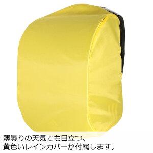 ランドセルフィットちゃん男の子カバー透明アディダスadidasキューブ型A4フラットファイル収納クラリーノタフロック2020年|通学かばん通学カバン6年間保証2020年新入学用ミラくるっロックしっかりくん35620