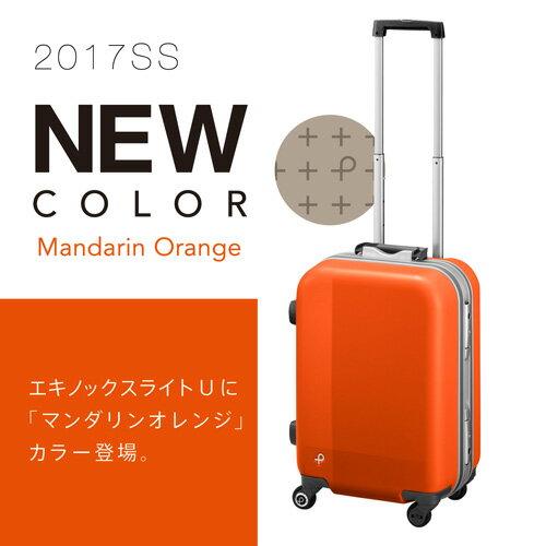 プロテカ スーツケース アウトレット エース 機内持込 ポイント10倍 エキノックスライトU   34リットル  2~3泊程度のご旅行向きスーツケース 00621