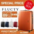 スーツケース プロテカ アウトレット 22%OFF エース 送料無料 ポイント10倍 フラクティ 89リットル 10泊〜2週間程度の旅行向けスーツケース 02665