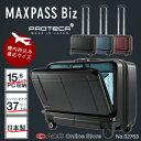 スーツケース エース プロテカ/PROTECA マックスパス ビズ フロントポケット付 日本製機内持込 ジッパータイプ 15.6インチPCに対応! 37リットル ビジネス 出張 キャリーケース キャリーバッグ 02763