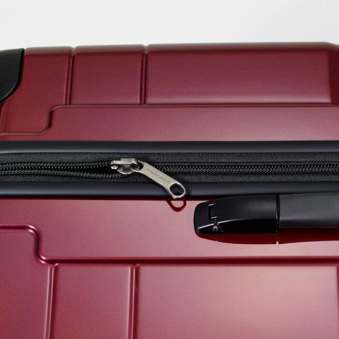 【限定カラー】スーツケース プロテカ スタリアV LTD 1週間程度の旅行用スーツケース 76リットル  キャリーバッグ キャリーケース 【3年保証】02864