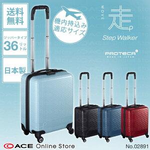 バリエーションに富んだブランドスーツケース