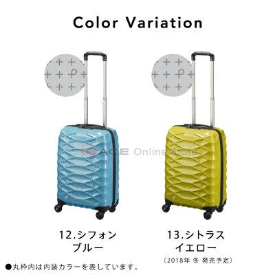 プロテカ「Aeroflex Light」おすすめのスーツケース5