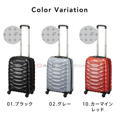 プロテカ「Aeroflex Light」おすすめのスーツケース4