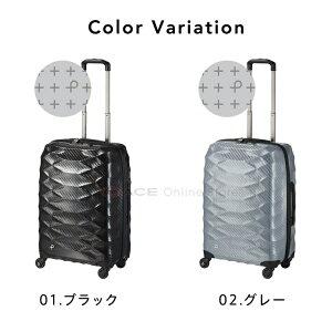 5369fca07d スーツケース軽量おすすめプロテカ旅行かばんPROTECAエアロフレックスライトプロテカ史上最軽量01822