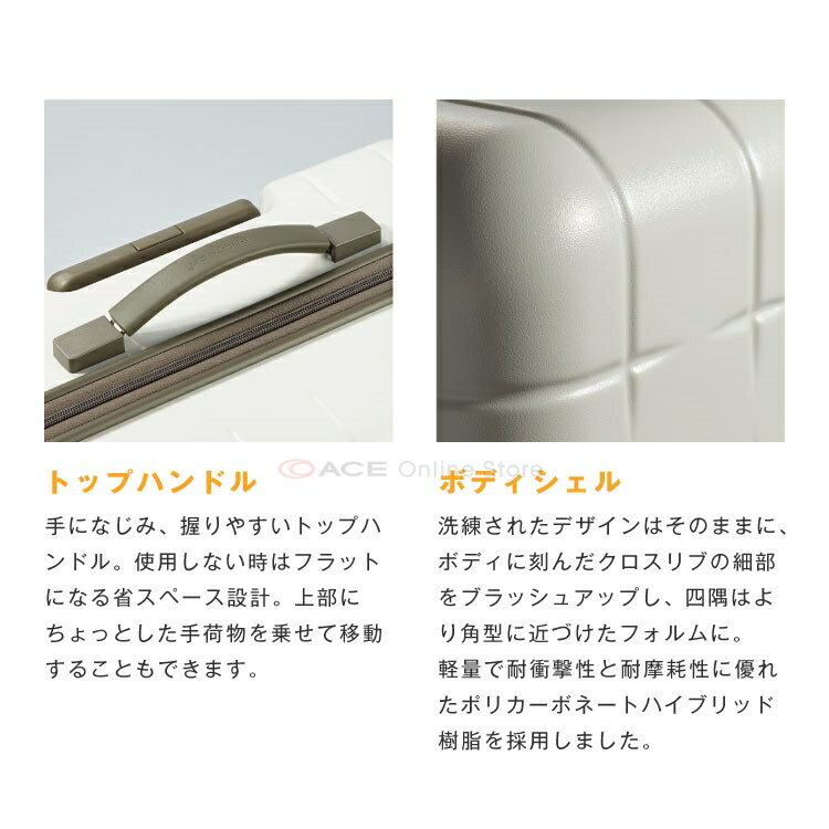 スーツケース Mサイズ プロテカ/PROTECA 360T 63リットル 日本製 タテにもヨコにも開けられる キャリーバッグ キャリーケース 02923