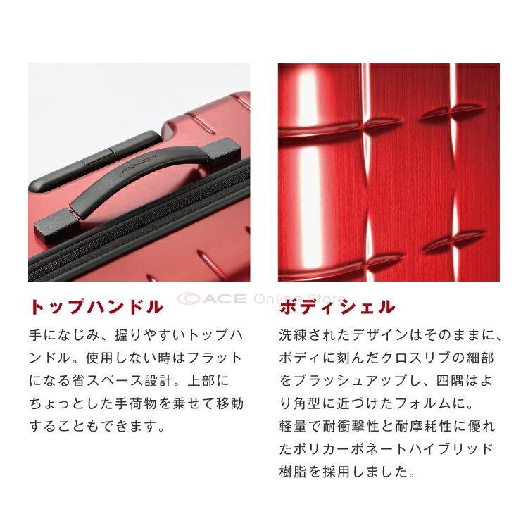 スーツケース Mサイズ プロテカ/PROTECA 360T メタリック 63リットル 日本製 タテにもヨコにも開けられる キャリーバッグ キャリーケース 02933