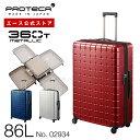 スーツケース Lサイズ プロテカ/PROTECA 360T ...
