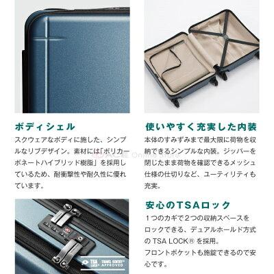 PROTECAのフロントオープンスーツケースのオリジナル仕様