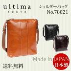 ショルダーバッグ メンズ 革 エース ウルティマ トーキョー ハーディング 日本製 アンティーク調レザー レザーバッグ 散歩バッグ 休日バッグ 78021