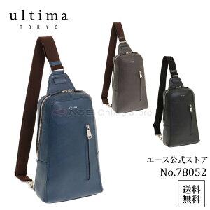 ボディバッグ メンズ 本革 ウルティマ トーキョー/ultima TOKYO リーバス シャープなカッティングで洗練されたスタイリッシュレザーバッグ ショルダーバッグ 78052