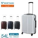 スーツケース 超軽量 エース ワールドトラベラー ババロ 06622 54リットル ジッパータイプ 4、3泊程度の旅行に キャリーケース キャリーバッグ