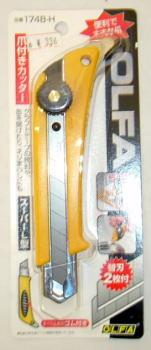 (OLFA)カッタースーパーL型(174B)