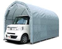 〈南栄工業)パイプ車庫2540UGR軽自動車用(埋め込み式)【送料無料】雨、風、ホコリから愛車を守ります。洗車回数が劇的に減ります。