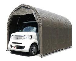 〈南栄工業)パイプ車庫2540BSB軽自動車用(角パイプベース式)【送料無料】雨、風、ホコリから愛車を守ります。洗車回数が劇的に減ります。