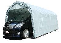 〈南栄工業)パイプ車庫3256UGR大型BOX用(埋め込み式)【送料無料】雨、風、ホコリから愛車を守ります。洗車回数が劇的に減ります。
