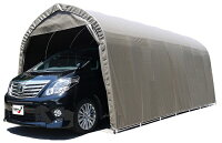 〈南栄工業)パイプ車庫3256USB大型BOX用(埋め込み式)【送料無料】雨、風、ホコリから愛車を守ります。洗車回数が劇的に減ります。