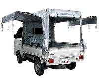 軽トラック幌セットKH-1814SVU(横扉跳ね上げ式)【送料無料】軽トラックユーザーの大工さん、左官屋さん、工事屋さん、花屋さん、農家の皆さんにお勧めです。