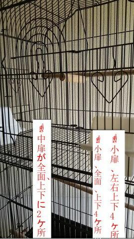 鳥かご2段式(白)【バードゲージ 鳥小屋 鳥カゴ バード ゲージ 小鳥 鳥】