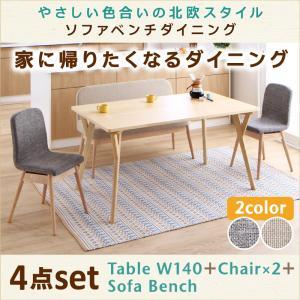 やさしい色合いの北欧スタイル ソファベンチ ダイニング Peony ピアニー 4点セット(テーブル+チェア2脚+ソファベンチ1脚) W140:ホームセンターエース