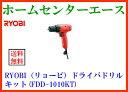 RYOBI(リョービ) ドライバドリルキット(FDD-1010KT)【...