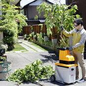 RYOBI(リョービ)ガーデンシュレッダGS-2020【送料無料】【ギヤ式・静音タイプ。粉砕音が静かなのに強力!】【リョービRYOBIガーデンシュレッダ電気式粉砕機粉砕機】お庭の木の剪定後に出る枝の処理に!【決算処分価格】