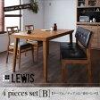 天然木北欧ヴィンテージスタイルダイニング【LEWIS】ルイス/4点セットB(テーブル+チェア×2+背付ベンチ)