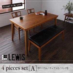 天然木北欧ヴィンテージスタイルダイニング【LEWIS】ルイス/4点セットA(テーブル+チェア×2+ベンチ):ホームセンターエース