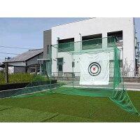 (南栄工業)ゴルフネット ゴルフターゲット 返球・大型据置式 GTR-300【会社等と福山通運の営業所止めに配達です。個人宅へは配達はできません。】自宅の庭がゴルフ練習場に!【送料無