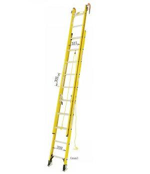 宣真工業 絶縁2連梯子 2L34 全長3.4m