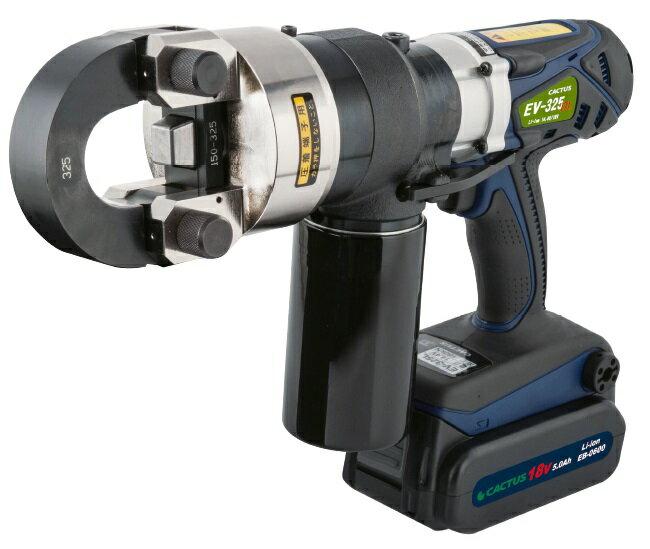 カクタス(CACTUS)リチウムイオン電池式圧着工具 クリンプボーイ EV-325DL-DB (予備電池パック付セット)