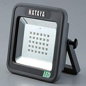 ハタヤ 充電式LEDケイ・ライト プラス【屋外用】 LWK-15型 屋外用ライト 防雨型 LED投光器
