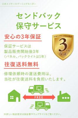 【初めてのゲーム用モニターに!】ゲーミングモニター AOPEN エーオープン 1ms Free Sync フルHD フリッカーレス パソコン(PC)モニター 21.5インチ スピーカー内蔵 新品 ディスプレイ Acer(エイサー) MX1シリーズ 22MX1Qbmiix PS4 FPS・・・ 画像2