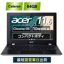 【モバイルしやすいコンパクトボディ】ノートパソコン 新品 Chromebook 軽量 薄型 メモリ4GB 日本語キーボード Celeron N4020 11.6インチ 64GB eMMC USB 3.1ポート x2 Office非搭載 約1.06kg Acer(エイサー) CB311-9H-A14P