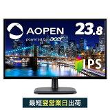 【ついにIPSパネル搭載モデル登場!】モニター HDMI 24インチ相当 新品 ディスプレイ スピーカー非搭載 非光沢 フルHD パソコンモニター 75Hz 5ms 23.8インチ AOPEN(エーオープン) Acer エイサー 24CL1Ybi