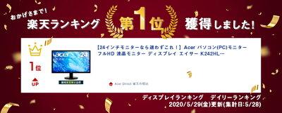 【24インチモニターなら迷わずこれ!】Acer パソコン(PC)モニター フルHD 液晶モニター ディスプレイ エイサー K242HLbid 5ms HDMI端子 VESA FPS ゲーミング ゲーム PCモニター PCディスプレイ 新品 PS4・・・ 画像1