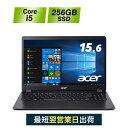 スーパーセールCore i5搭載15.6型Acer A315-56-H54U/KA